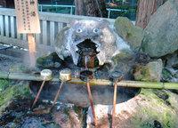Kamisuwao