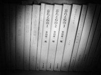 Irbooks