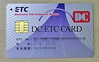 Dcetccard