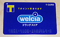 330tcard