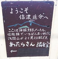 Pc3100923