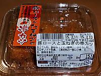 1food1