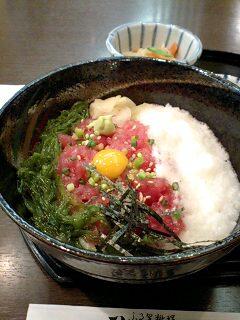 生マグロ丼